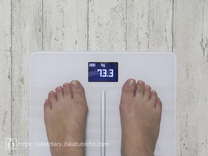 2017年5月19日晩の体重