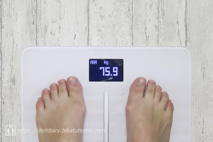 2017年5月14日夜の体重