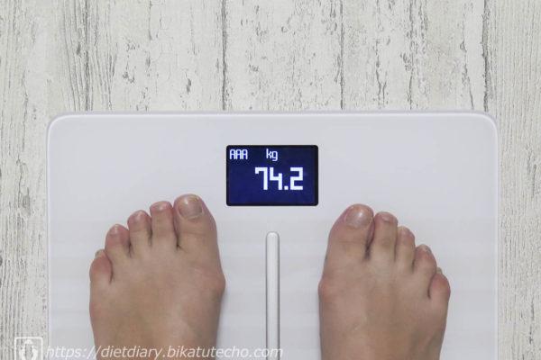 2017年5月17日夜の体重