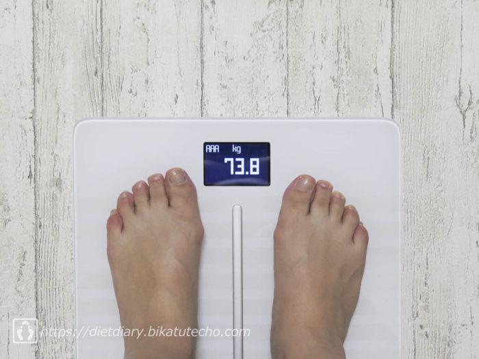 2017年5月18日朝の体重