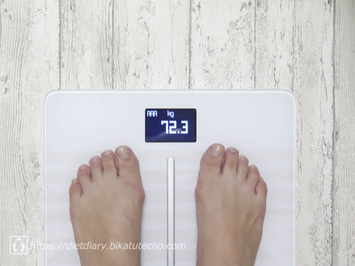 2017年5月22日夜の体重
