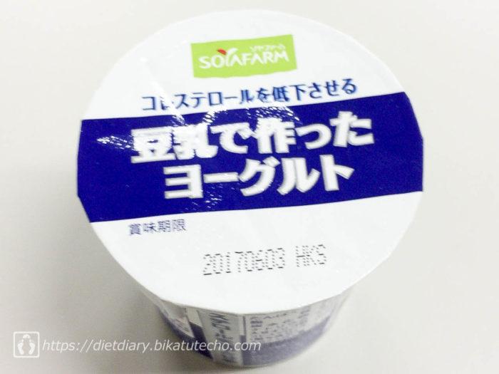2017年5月24日間食-豆乳で作ったヨーグルト
