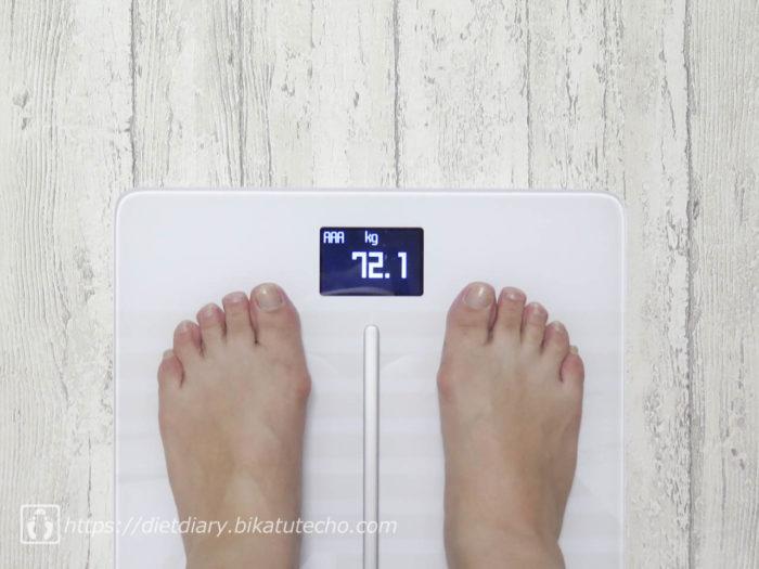 2017年5月29日夜の体重