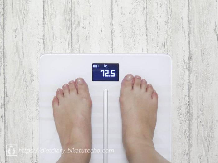 2017年5月30日夜の体重
