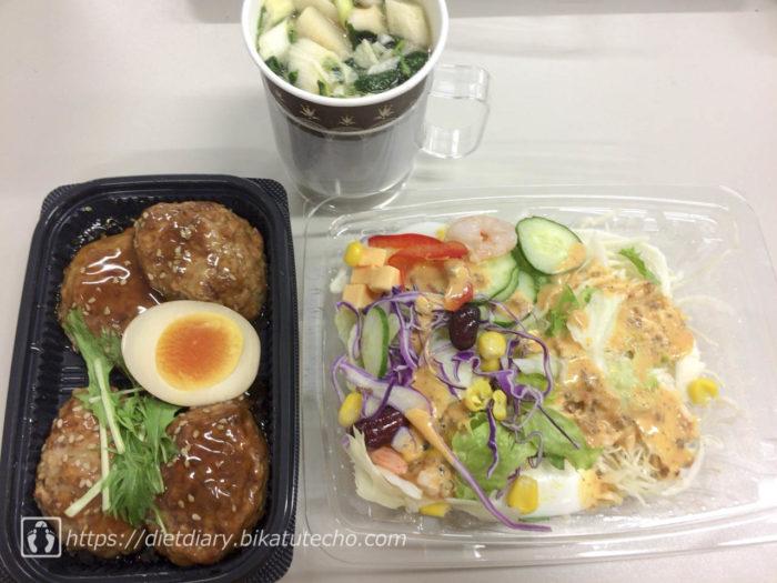 2017年5月31日昼の食事