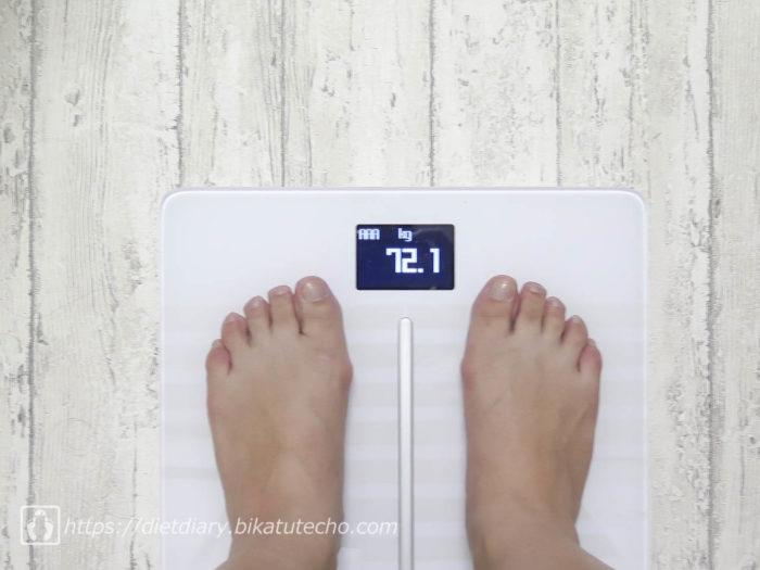 2017年5月31日夜の体重