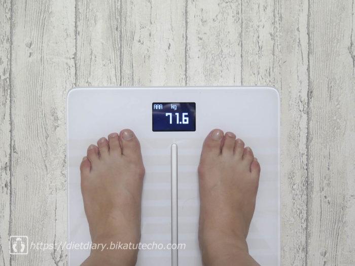 2017年6月1日夜の体重