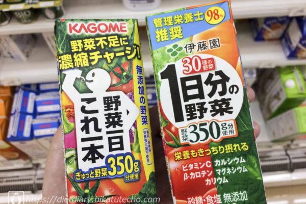 2017年6月29日野菜ジュースでファスティング