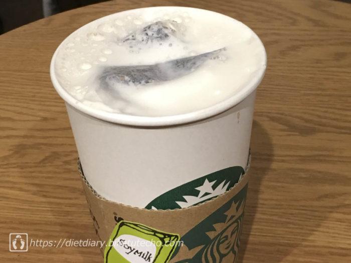豆乳ほうじ茶ラテ