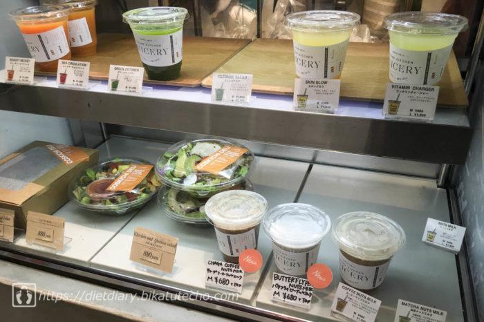 JUICERY by Cosme Kitchen ニュウマン新宿店