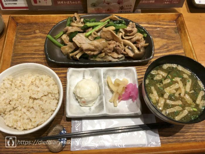 2017年10月27日昼の食事