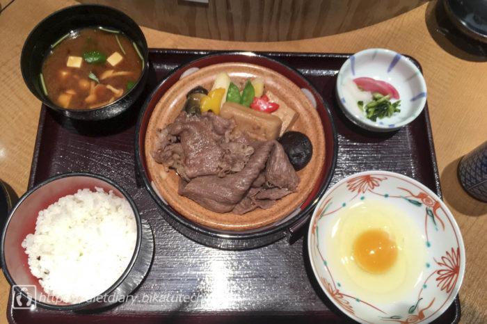2017年10月31日昼の食事